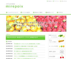 ホームページ制作実績-mirepoix様